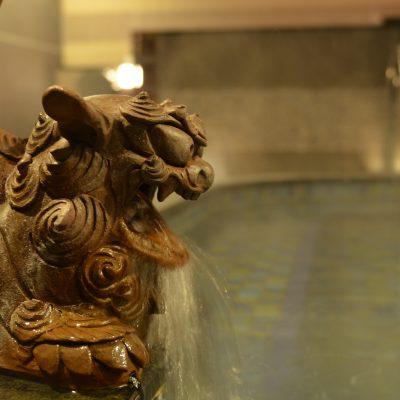 三重城温泉 海人の湯