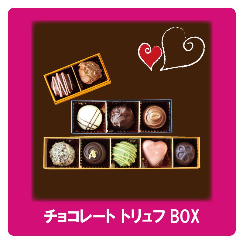 Valentine Gift 2020~大切な人への贈り物にロワジールのバレンタインギフト~