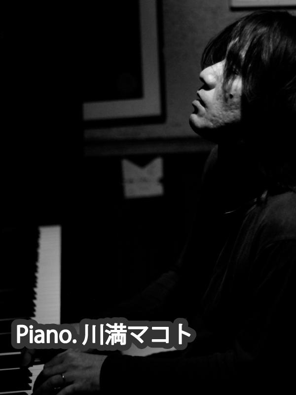 【6月21日(金)開催】SPECIAL JAZZ NIGHT~スペシャルジャズナイト~