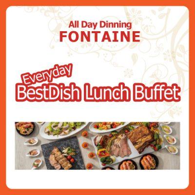 【ランチ】FONTAINE BEST DISH BUFFET ~フォンテーヌベストディッシュ ビュッフェ~