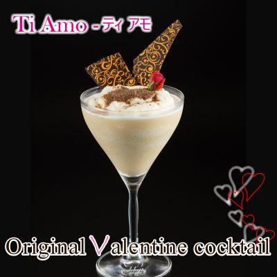 Ti Amo-ティ アモ- Original Valentine Cocktail