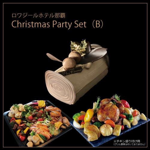 Christmas Collection2020~ケーキ・オードブル・ブレッド・チキン~