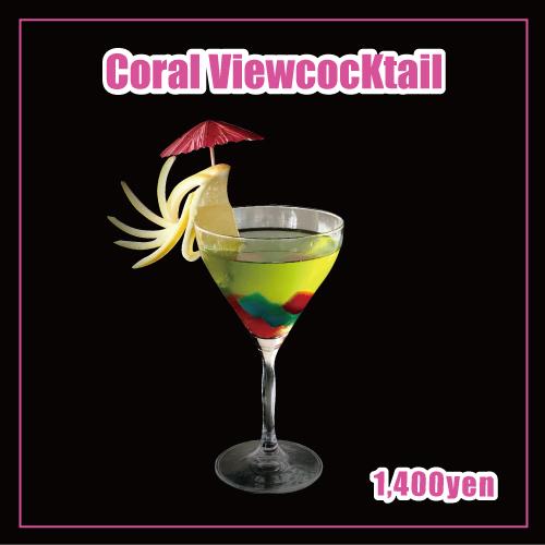 【BAR プラネート】Special cocktails ~ バーテンダーオリジナルカクテルをお楽しみください