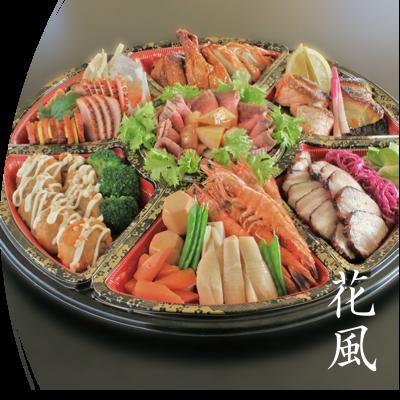 【花風オードブル】和食・中華のメニューを盛り込んだ特製オードブルをご用意いたしました